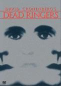 Deadringersdvd